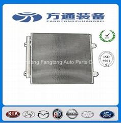 China aluminium tube condenser manufacturer for Mazda