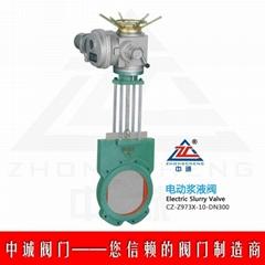 Z973X电动浆液闸阀(电动刀型闸阀)
