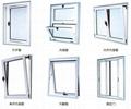 北京肯德基门窗铝型材 2