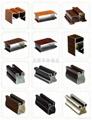 北京家具铝型材