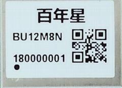 GPS module onboard navigation GPS satellite positioning BU12M8N