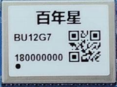 GPS模组GPS模块GPS卫星定位BU12G7
