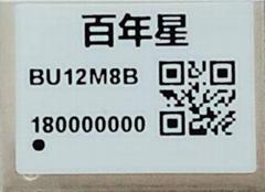 GPS模塊GPS模組GPS衛星定位BU12M8B