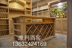 红橡实木酒架