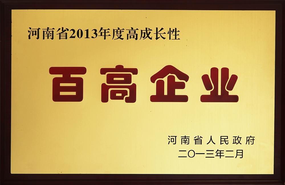 百高企業--河南省礦山起重機有限公司