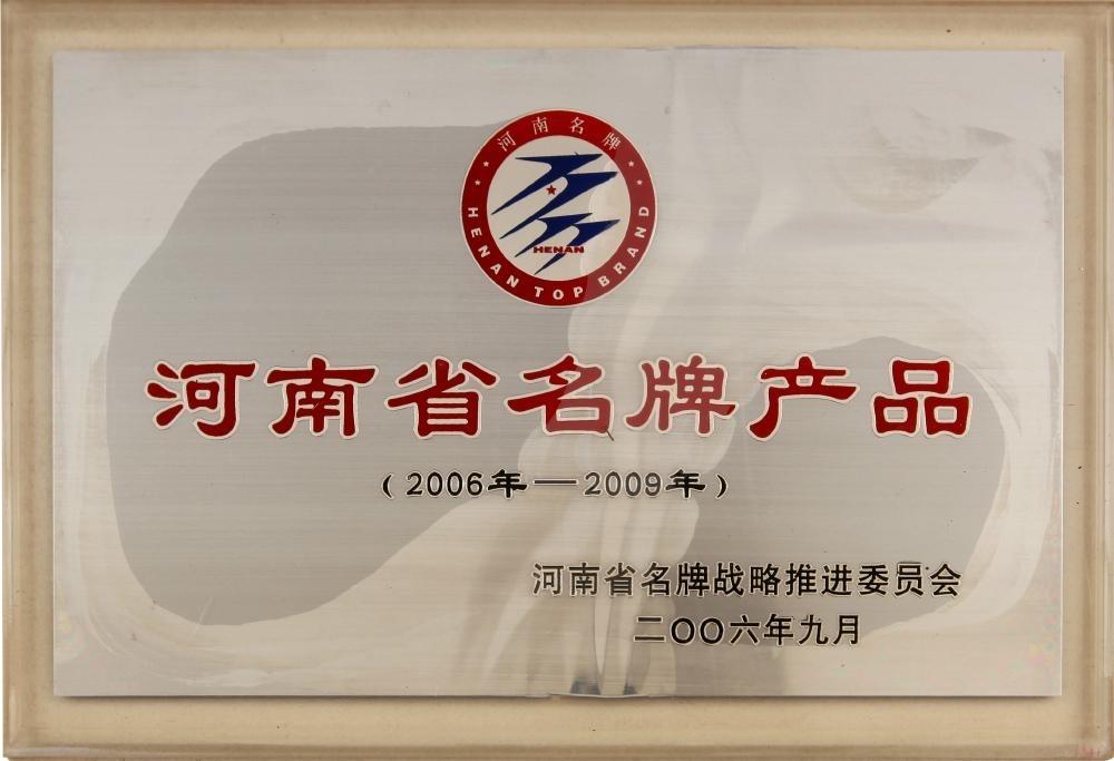 河南省  產品--河南省礦山起重機有限公司