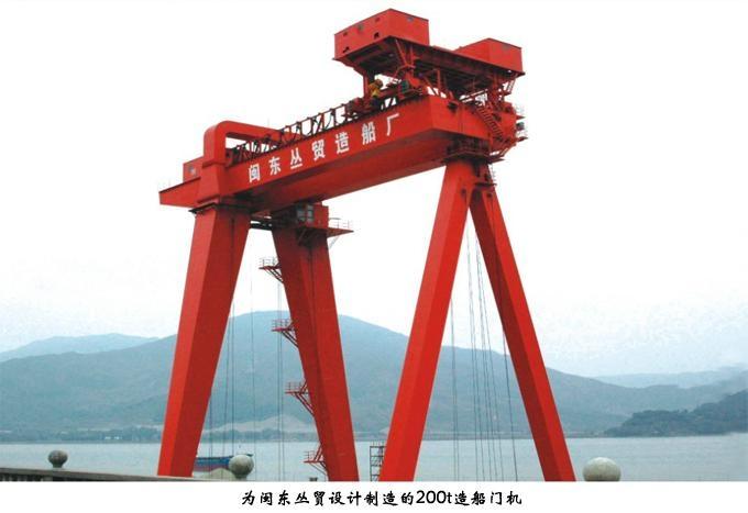 礦山造船門式起重機 造船龍門