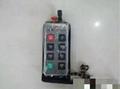 防爆遙控器