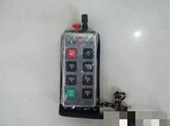 防爆遥控器