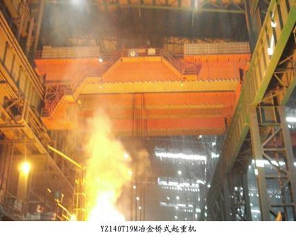 矿山冶金起重机 铸造吊 2