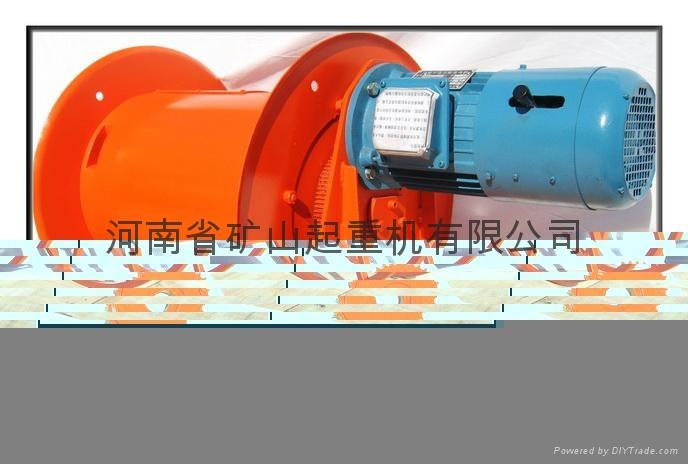 电动马达式电缆卷筒