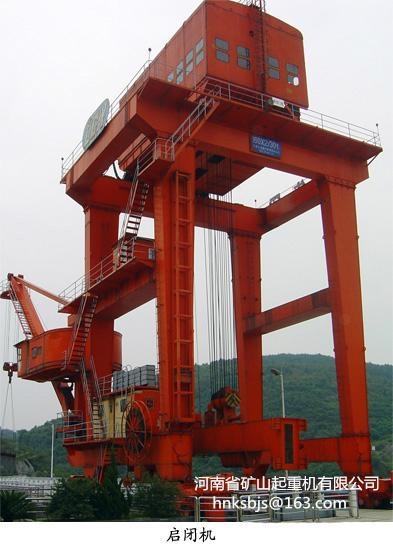 水电站桥式起重机