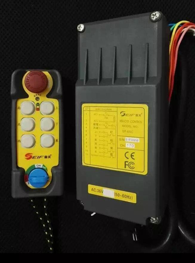 起重機無線遙控器
