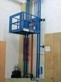 液压升降货梯