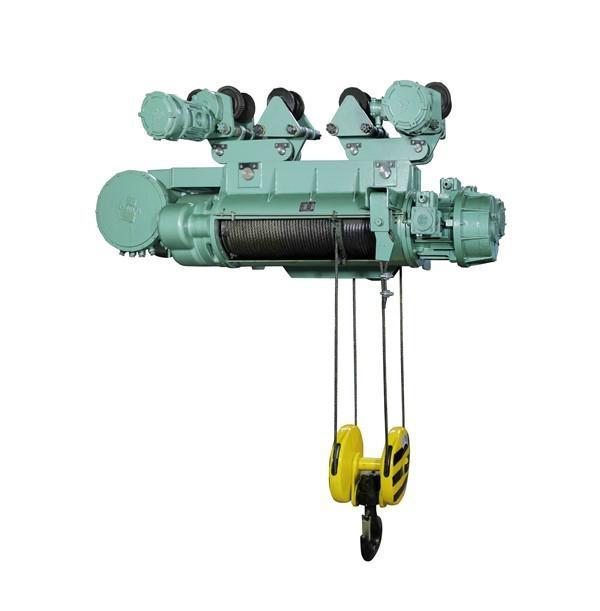 16吨防爆电动葫芦--四级防爆