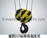 欧式电动葫芦高强度吊钩