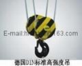 歐式電動葫蘆高強度吊鉤