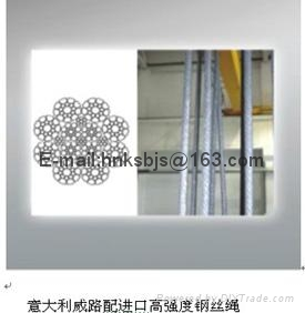 欧式电动葫芦进口高强度钢丝绳