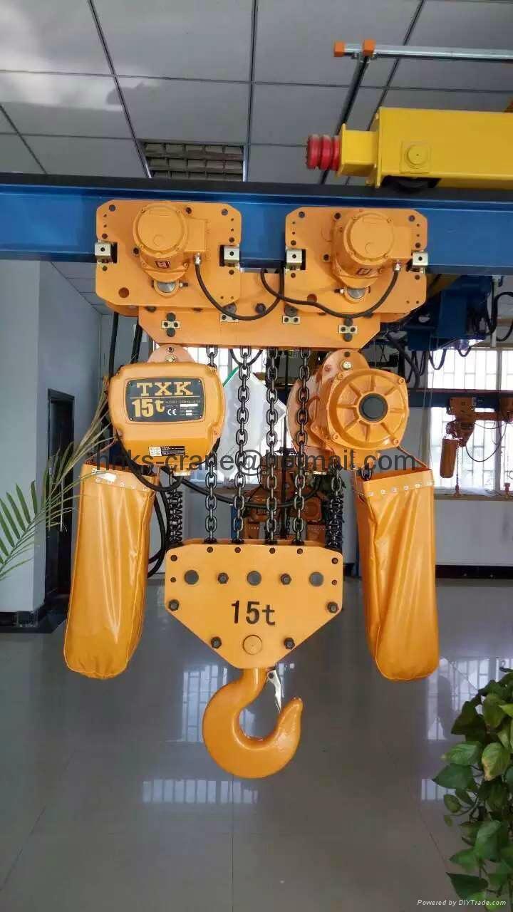 进口电动环链葫芦