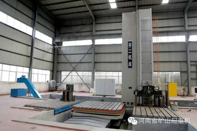 大型立式机床--河南省矿山起重机有限公司