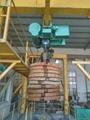 10噸低淨空電動葫蘆重載試驗