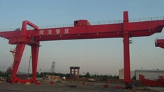 U 10-50/10 tons double beam hook gantry crane