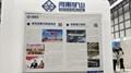 恭祝第四届中国-长垣国际起重装备博览交易会圆满成功