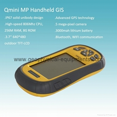 IP67 High Accuracy GIS Data Collector GPS Navigator