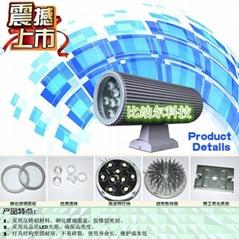 LED双头条纹9W户外防水壁灯