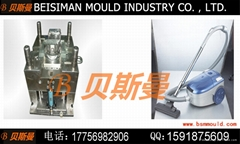 MQuality guaranteed plastic mop bucket mould