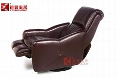 舒適頭層真皮功能沙發M-1309