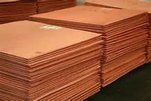 Electrolytic Copper Cathode -Grade A