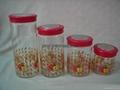 glass jar 5