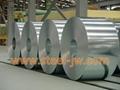 ASTM A537 Class 1 pressure vessel steel