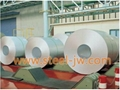 ASTM A537 Class 3 pressure vessel steel