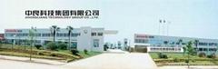 Zhongliang Technology Group Co., Ltd