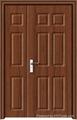 MDF Interior PVC Wooden Doors design for
