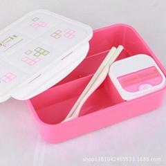宜邦微波炉保鲜盒 四面锁扣便当盒 塑料饭盒 带汤碗筷子勺子三格