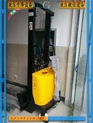 电动液压堆高车 BDD2000