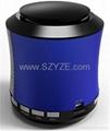 Bluetooth speaker digital MP3 module 2