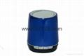 wireless speaker bluetooth MP3 player board 1