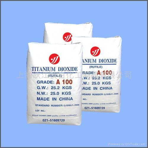 锐钛型钛白粉A100 1