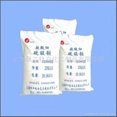 超细硫酸钡6000-12500目