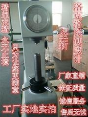 萊州洛克洛氏硬度計HR-150A