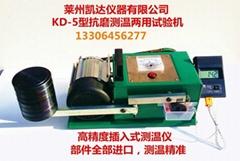 润滑油添加剂试验机
