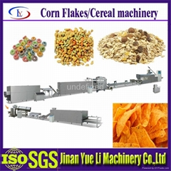 High Quatily Automatic Puffed Cereals Machine