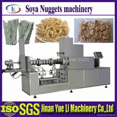 Hot sell  Baby food Nutritional powder Production Food Machine