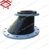 Flexible Rubber Expansion Joint with Flanges