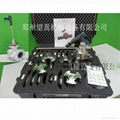 Large caliber electric grinding tool