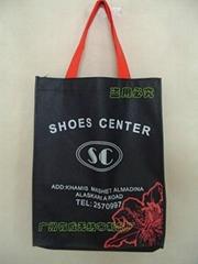 環保袋 Environmental protection bag